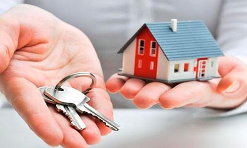 Доступна іпотека